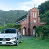 Bクラスとグランピングで長崎・五島市の自然・文化・食を堪能する旅へ…体験レポート