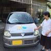 免許返納で「乗らないクルマ」、寄付して社会貢献 日本カーシェアリング協会