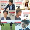 【MaaSセミナー】東京以外での先駆的な自治体や団体が一堂に会するセミナー&交流会
