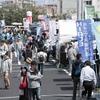 120台以上が集結する神奈川キャンピングカーフェア、川崎競馬場で開催 9月21・22日