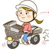 日米貿易交渉大筋合意、自動車関税撤廃見送りで譲歩[新聞ウォッチ]