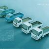 いすゞ エルフ、誕生60周年 累計生産台数650万台超のベストセラー