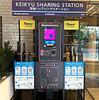 傘もバッテリーもクルマもシェアできる複合スポット、SHINAGAWA GOOSに登場