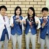 技能五輪国際大会、トヨタの女性2人がメダル獲得