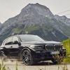 BMW X5 新型にPHV、EVモードは最大97kmに…欧州発売