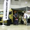 【カートラジャパン2019】クルマ×旅の祭典、幕張メッセで開催 9月20-22日