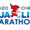 「ちばアクアラインマラソン2020」概要発表---市町村対抗と初心者枠を設定