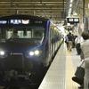 JR東日本が相鉄・JR直通線開業に伴なうダイヤ改正…埼京線では快速停車駅を見直し 11月30日