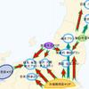 ドラ割「ウィンターパス2020」発売へ、首都圏-蔵王など新プラン登場…NEXCO東日本