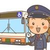 ジョルダン、バスロケーションシステムにバス接近情報を提供開始 2020年春より