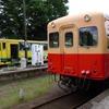 千葉県内の鉄道、JR線の運行見合せは3線区に縮小…私鉄2社は停電の影響で見通しが立たず 台風15号
