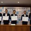 日産と札幌市、EVを活用した災害連携協定を締結 北海道胆振東部地震でも リーフ が活躍
