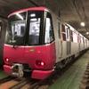 都営地下鉄大江戸線の列車を無線で制御…日本信号がシステムを一括受注