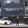 【トヨタ カローラ 新型】上田チーフエンジニア「日本のカローラとして原点に立ち返った」