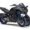 【ヤマハ ナイケン まとめ】常識を覆した3輪スポーツバイク…試乗記や燃費、価格