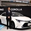 【トヨタ カローラ 新型】ユーザーの若返りとグローバルモデルとの両立…デザイナー[インタビュー]