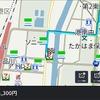 DiDiモビリティジャパン、ゼンリングループと業務提携 タクシー用ナビアプリを共同開発