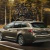 トヨタ カローラワゴン から派生、SUV「トレック」…欧州で発表