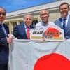 【WRC】2020年の「Rally Japan」開催が決定…シリーズ最終戦、予定会期は11月19-22日