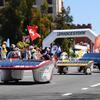 豪ソーラーカーレース、ブリヂストンがタイヤを供給…参戦32チーム