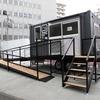 喫煙トレーラー、東京都千代田区からランドピアが受注…路上喫煙・ポイ捨て対策