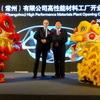 高性能プラスチックが電動車にもたらすメリットとは? 中国自動車業界に可能性を見出すランクセス