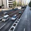 akippa、都営駐車場5か所でシェアリングサービス対応 まずは新京橋から開始