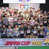 台風19号接近、ミニ四駆レーサー日本一決定戦は延期 10月27日にタミヤ本社で開催