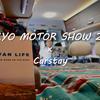 Carstay、自動運転時代の「バンライフ」を提案へ…東京モーターショー2019