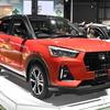 ダイハツ、市販予定の「新型コンパクトSUV」をサプライズ公開…東京モーターショー2019