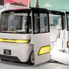 ダイハツ、暮らしをあたたかくするコンセプトカー4台発表…東京モーターショー2019