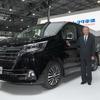 バン事業移管後初の国内投入、トヨタ グランエース を発表したトヨタ車体…東京モーターショー2019