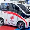 タジマモーター×出光興産×デザイナー奥山氏、超小型EVで地域に貢献…東京モーターショー2019