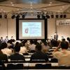 「生活者が求めるMaaSとは何か」東京は魅力的な市場。日本独自のMaaSの進化を…東京モーターショー2019 / CEATECリレーカンファレンス