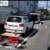 Carstay、NTT東日本保有スペースを車中泊スポットとして提供開始