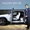 マツダ初のピュアEV『MX-30』はヒューマンモダン、ドアの開き方はあのクルマから…東京モーターショー2019[デザイナーインタビュー]