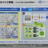 VICSがプローブデータを首都圏で導入 2020年春からの実証実験で