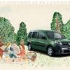ルノー カングー、緑の中で過ごすフランス流の休日をイメージした限定車発売へ