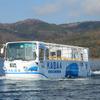 水陸両用バス「山中湖のカバ」、新車両増備 外国語アナウンスでインバウンド客をおもてなし