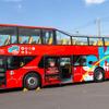 日本初、半分オープン+半分屋根付きの2階建バス 日の丸自動車興業が導入
