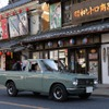 昭和レトロの街に旧車が集結…青梅宿懐古自動車同窓会2019