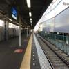 阪神電鉄の旧線を歩く---高架化記念イベント 12月7・8日