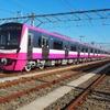 新京成電鉄が新型車両の試乗会…今冬に投入する80000形 12月21日