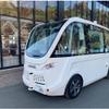 複合レジャーエリアで自動運転バスの実証実験を予定 さがみ湖リゾート・プレジャーフォレスト