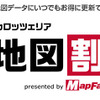 MapFan、有償会員向けカーナビ地図更新サービスに「楽ナビ」を追加 年額3600円