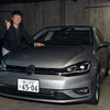 VW『ゴルフ・ディーゼル』で燃費対決!目標は30km/リットル、結果は…
