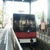 箱根のケーブルカーが2020年春に新型化…1995年製のケ100・200形が12月2日にラストラン