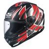 オージーケーカブト、JIS認証取り消し…現在使用中・販売中のヘルメットは安全性に問題なし