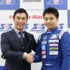 鈴鹿サーキットレーシングスクール・フォーミュラのスカラシップは岩佐歩夢に決定 2019年度