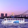 水陸両用バスによる「トワイライトクルーズ」を運航